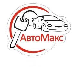 Помощь в оформлении авто