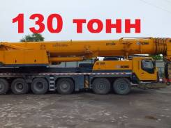 Услуги крана 130 тонн
