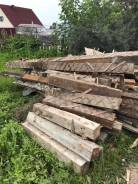 Отдам дрова (брус, доска) со старого дома