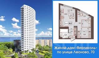 2-комнатная, улица Леонова 70. Эгершельд, застройщик, 36 кв.м.