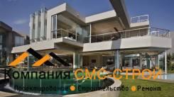 """Компания """"СМС-Строй"""" строительство дома за 3 Месяца. Сезонные Скидки"""