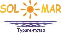 Греция. Кипр. Пляжный отдых. Туры на Кипр от 26700руб. /чел, 8 дней!