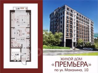 1-комнатная, улица Махалина 10. Центр, застройщик, 31 кв.м.