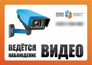 Установка, модернизация и тех. обслуживание систем видеонаблюдения
