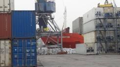 Доставка грузов, автомобилей в Магадан