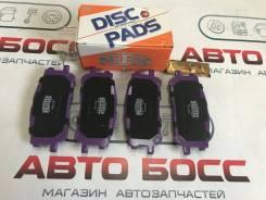 Колодка тормозная. Lexus RX330, GSU35, MCU38, MCU33, GSU30, MCU35 Lexus RX400h, MHU33, MHU38 Lexus RX350, MCU38, GSU30, MCU35, GSU35, MCU33 Lexus RX30...