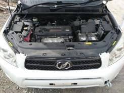 Крышка двигателя. Toyota RAV4, ACA38L, ACA31, ACA30, ACA33, ACA36, ACA36W, ACA38, ACA31W Toyota Aurion, ACV40 Toyota Camry, ACV40, ACV45 Двигатели: 2A...