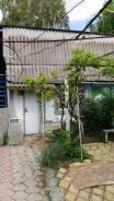 Продаётся дача в городе Саки!. От агентства недвижимости (посредник)