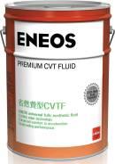 Ravenol CVT Fluid. синтетическое