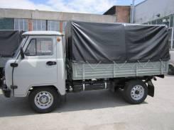 УАЗ 3303 Головастик. СГР - Одинарная кабина с бортом (Головастик), 2 700 куб. см., 1 225 кг.