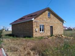 Продаётся новый дом в селе Лесновка!. Лесновка, р-н Сакский р-н, площадь дома 96 кв.м., от агентства недвижимости (посредник)