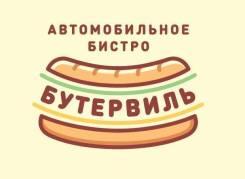 Бариста-продавец. ИП Беляев П.Г. Улица Промышленная 12е