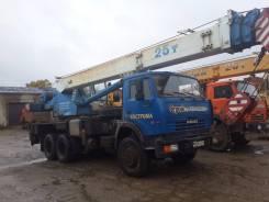 Галичанин КС-55713-1. Автокран, 25 000 кг.