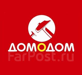 "Мастер. ООО ""Домодом"". Улица Чкалова 30/3"