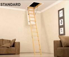Чердачная лестница D-STEP Standard DSS 70х120х280 см