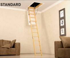 Чердачная лестница D-STEP Standard DSS 60х120х280 см