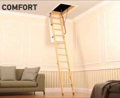 Чердачная лестница D-STEP Comfort DSC 60х120х280 см