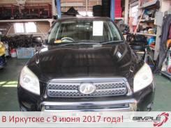 Toyota RAV4. ACA36, 2AZ