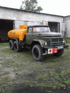 ЗИЛ 131. Топливозаправщик -вездеход ЗИЛ-131, МТЗ-82, 4,60куб. м.