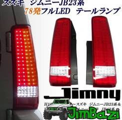 Стоп-сигнал. Suzuki Jimny Sierra, JB43W Suzuki Jimny Wide, JB43W, JB33W Suzuki Jimny, JB43W, JB23W, JB33W Двигатели: G13B, M13A, K6A. Под заказ