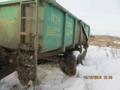 2ПТС-9. Продается Полуприцеп тракторный , 2011 года