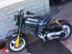 Suzuki Street Magic. 50 куб. см., исправен, без птс, с пробегом