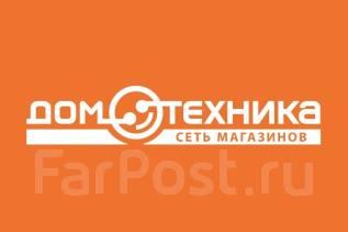 "Уборщик. ООО ""Домотехника Камчатка"" . Петропавловск-Камчатский"