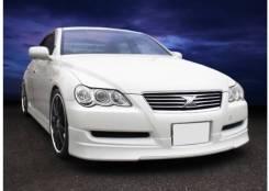 Обвес кузова аэродинамический. Toyota Mark X, GRX120, GRX121, GRX125 Двигатели: 3GRFSE, 4GRFSE