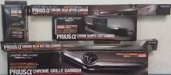 Продам хромированные молдинги Toyota Prius ZVW40/41. Под заказ