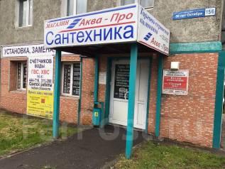 Готовый бизнес магазин «Аква-про сантехника. Ул. 50 лет Октября 15/6, р-н 6 км, 40 кв.м.