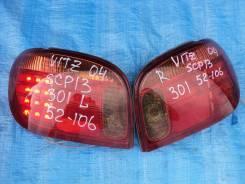 Стоп-сигнал. Toyota Yaris, NCP13, NLP10, SCP10, NCP10, NCP131 Toyota Vitz, NCP15, NCP131, NCP13, NCP10, SCP13, SCP10 Toyota Echo, NCP13, NCP10, SCP10...