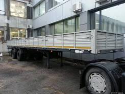 МАЗ 938662. Полуприцеп бортовой, 2017 г. в., 23 800 кг.