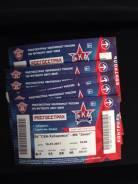 Продам билеты СКА-Зенит 1500 р