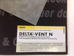 Пленка диффузионная DELTA-VENT N 1.5х50м (1рул/75м2)