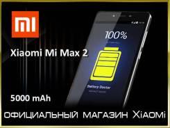 Xiaomi Mi Max 2. Новый, 128 Гб, Черный