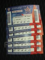 Продам билеты СКА- Зенит