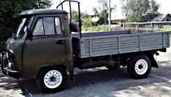 УАЗ 3303 Головастик. Продам грузовик, 2 700 куб. см., 1 300 кг.