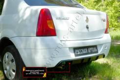 Накладка на бампер (Диффузор) на задний бампер Renault Logan 2004-2010. Renault Logan. Под заказ