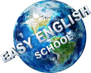 Преподаватель английского языка. Ип Галан Easy English School. Улица Некрасовская 29