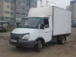 ГАЗ Газель Бизнес. Срочно Нужны Деньги продаёся грузовик газель бизнес обмен, 2 889 куб. см., 1 500 кг.