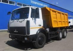 МАЗ. Продам самосвал 5516Х5-472-000, 14 860 куб. см., 20 000 кг.
