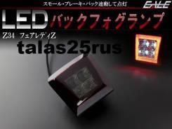Стоп-сигнал. Nissan 370Z