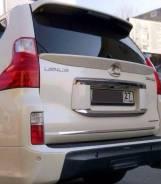 Спойлер. Lexus GX460 Toyota Land Cruiser Prado, GDJ150L, GRJ150W, GRJ150L, GDJ151W, GDJ150W, GRJ151, GRJ150, GRJ151W Двигатели: 1GRFE, 1GDFTV