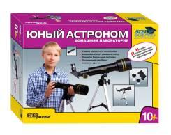 Наборы астронома. Под заказ