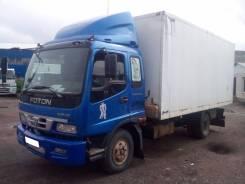 Foton Auman BJ1099. Грузовой фургон-изотермический , 3 990 куб. см., 5 300 кг.