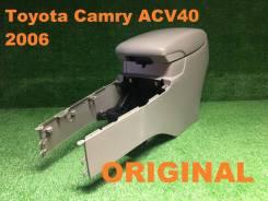 Консоль центральная. Toyota Camry, ACV40, ACV45, GSV40 Двигатели: 2GRFE, 2AZFE