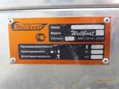 Wellboat. двигатель подвесной, бензин