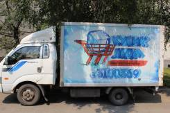 Kia Bongo III. Продается , 2 900 куб. см., 1 400 кг.