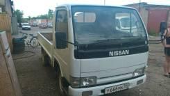 Nissan Atlas. Продам , 2 000 куб. см., 1 500 кг.