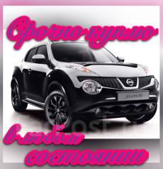 Срочно куплю Nissan Juke в любом состоянии!